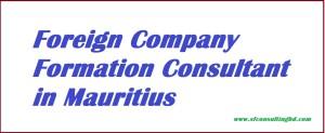 "<img src=""Mauritius.jpg"" alt=""Company registration in Mauritius""/>"